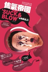Suck & Blow